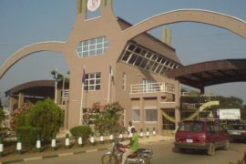 uniben 2017/2018 admission list