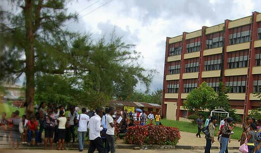unical new school fees 2017