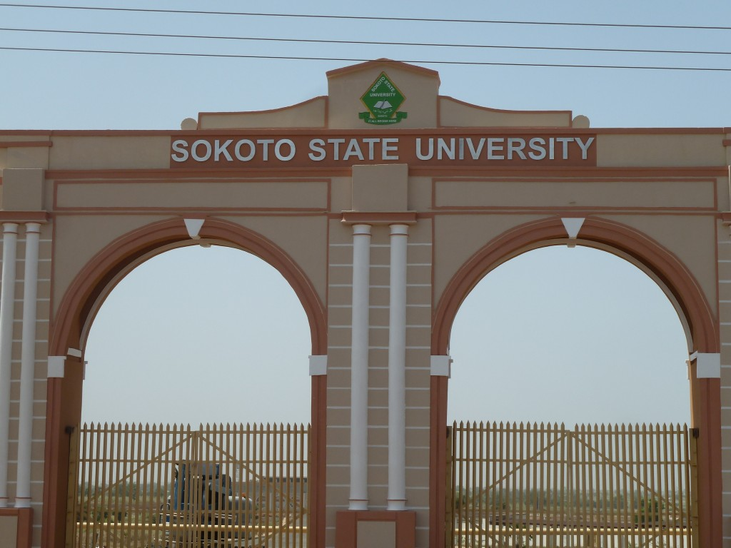 sokoto university merit list